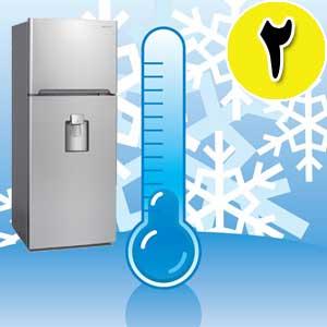 تعمیر سرما نداشتن یخچال