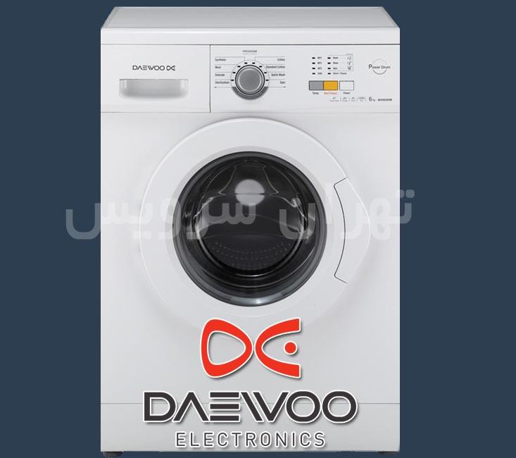 نمایندگی مجاز تعمیر ماشین لباسشویی دوو