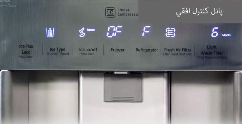 آموزش غیرفعال کردن حالت نمایش یخچال LG